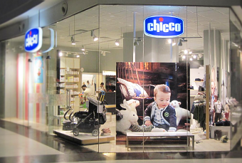 First BIT Provides Chicco With the Full Range of IT-Services